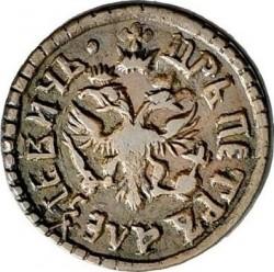 Münze > 1Poluschka, 1705-1713 - Russland  - obverse