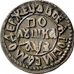 Münze > 1Poluschka, 1705-1713 - Russland  - reverse