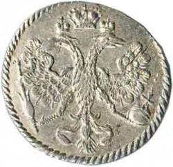 Монета > 1копейка, 1713-1714 - Россия  - obverse