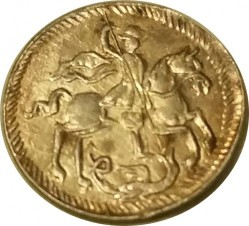 Монета > 1копейка, 1718 - Россия  (Серебро /серый цвет/) - obverse