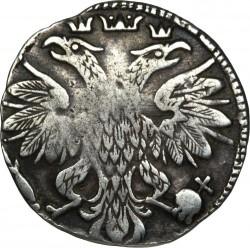 "Монета > 1гривенник, 1704 - Русия  (Mintmark ""M"" - Kadashiv Mint, Moscow) - obverse"