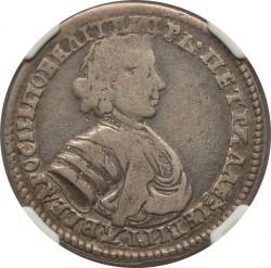 Монета > 1полуполтинник, 1704-1705 - Русия  - obverse