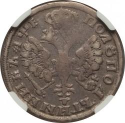 Монета > 1полуполтинник, 1704-1705 - Русия  - reverse