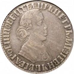 Moneda > 1polupoltinnik, 1704-1705 - Rusia  - obverse