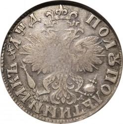 Moneda > 1polupoltinnik, 1704-1705 - Rusia  - reverse