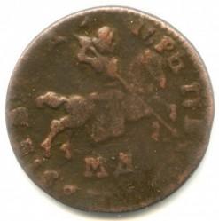 """Монета > 1копейка, 1705-1718 - Русия  (Маркировка на монетния двор: """"МД"""" - Кадашовски МД, Москва) - obverse"""