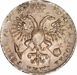 Münze > 1Rubel, 1718-1721 - Russland  - reverse