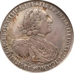 Münze > 1Rubel, 1724-1725 - Russland  - obverse