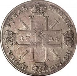 Münze > 1Rubel, 1724-1725 - Russland  - reverse