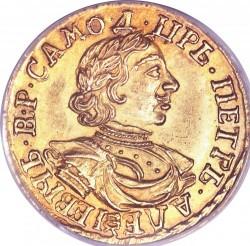 Монета > 2рубли, 1718-1720 - Русия  (ЦРЬ ПЕТРЬ АЛЕѮИЕВIЧЬ В Р САМОД) - obverse