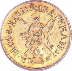 Монета > 2рубли, 1718-1720 - Русия  (ЦРЬ ПЕТРЬ АЛЕѮИЕВIЧЬ В Р САМОД) - reverse