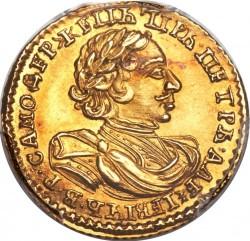Монета > 2рубли, 1720-1721 - Русия  (ЦРЬ ПЕТРЬ АЛЕѮИЕВIЧЬ В Р САМОД) - obverse