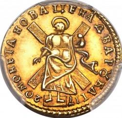 Монета > 2рубли, 1720-1721 - Русия  (ЦРЬ ПЕТРЬ АЛЕѮИЕВIЧЬ В Р САМОД) - reverse