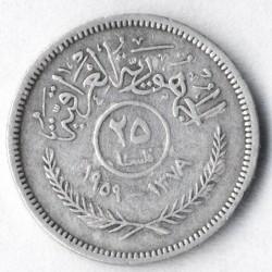 Munt > 25fils, 1959 - Irak  - reverse