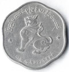 Moneda > 25pyas, 1952-1965 - Myanmar  - obverse