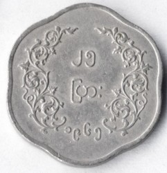 Moneda > 25pyas, 1952-1965 - Myanmar  - reverse