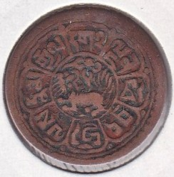 Coin > 1 sho, 1926 - Tibet  (Horizontal inscription on the reverse) - obverse