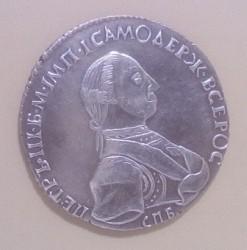 Монета > 1полтина, 1762 - Русия  - obverse