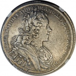 "Münze > 1Poltina, 1727 - Russland  (Mintmark ""СПБ"" - Saint Petersburg) - obverse"