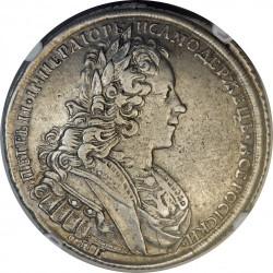 """Монета > 50копійок(полтина), 1727 - Росія  (Мітка монетного двору: """"СПБ"""" - Санкт-Петербург) - obverse"""