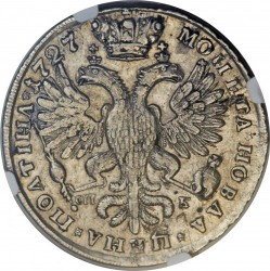 """Монета > 1полтіна, 1727 - Росія  (Мітка монетного двору: """"СПБ"""" - Санкт-Петербург) - reverse"""