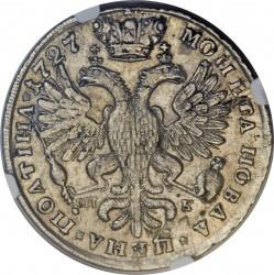 "Münze > 1Poltina, 1727 - Russland  (Mintmark ""СПБ"" - Saint Petersburg) - reverse"