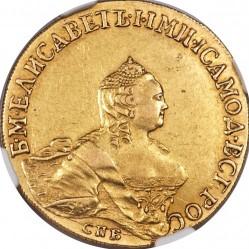 Münze > 10Rubel, 1755-1759 - Russland  - obverse