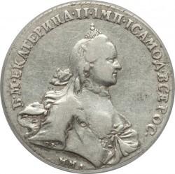 Moneda > 1ruble, 1762-1765 - Rússia  - obverse