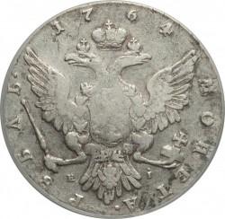 Moneda > 1ruble, 1762-1765 - Rússia  - reverse