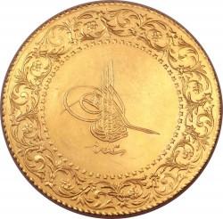 Moneta > 250kurušų, 1918 - Osmanų imperija  - obverse