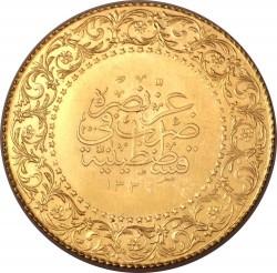 Кованица > 250куруса, 1918 - Отоманско Царство  - reverse