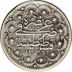 Монета > 5курушей, 1918 - Османская империя  - reverse