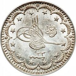 Moneta > 5kurušai, 1876 - Osmanų imperija  (Ligatūra dešinėje virš tugros) - obverse