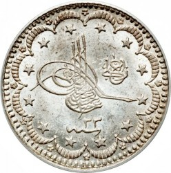 Mynt > 5kurus, 1876 - Osmanska riket  (Ligature at the top right of Tugra) - obverse