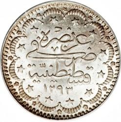 Mynt > 5kurus, 1876 - Osmanska riket  (Ligature at the top right of Tugra) - reverse