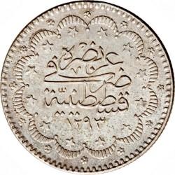 Moneta > 5kurušai, 1876 - Osmanų imperija  (Uogos dešinėje virš tugros) - reverse