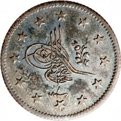 Munt > 2kurus, 1839 - Ottomaanse Rijk  - obverse
