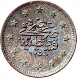 Munt > 2kurus, 1839 - Ottomaanse Rijk  - reverse