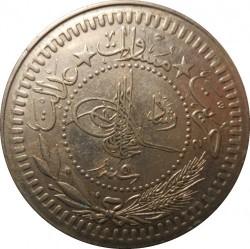 """Монета > 40пара, 1909 - Османська імперія  (""""Reshat"""" праворуч від тугри) - obverse"""