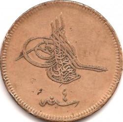 Coin > 40para, 1861 - Ottoman Empire  - obverse