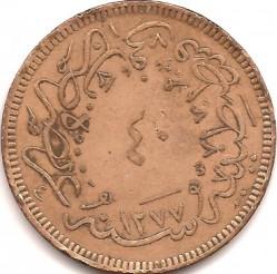 Coin > 40para, 1861 - Ottoman Empire  - reverse