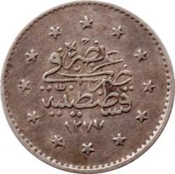 Monedă > 1kuruş, 1861 - Imperiul Otoman  - reverse