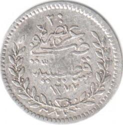 Coin > 20para, 1861 - Ottoman Empire  (Silver /gray color/) - reverse
