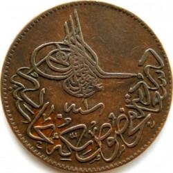 "Munt > 20para, 1861 - Ottomaanse Rijk  (Copper, ""١"" below toughra (1)) - obverse"