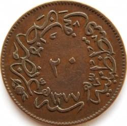"Munt > 20para, 1861 - Ottomaanse Rijk  (Copper, ""١"" below toughra (1)) - reverse"