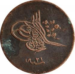 Moneda > 20para, 1839 - Imperio otomano  (Copper /brown color/) - obverse