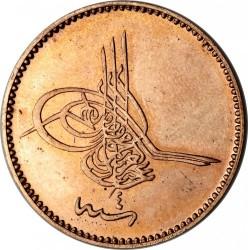 """Νόμισμα > 10Πάρα, 1861 - Οθωμανική Αυτοκρατορία  (""""٤"""" below toughra on obverse (4)) - obverse"""