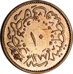 """Νόμισμα > 10Πάρα, 1861 - Οθωμανική Αυτοκρατορία  (""""٤"""" below toughra on obverse (4)) - reverse"""