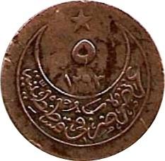 Munt > 5para, 1876 - Ottomaanse Rijk  (Silver /gray color/) - reverse