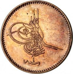 "Monedă > 5parale, 1861 - Imperiul Otoman  (""٤"" below toughra on obverse (4)) - obverse"